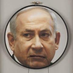 Netanyahuplease stop